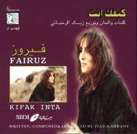 Fairuz at Bercy - Paris